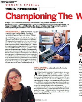 Women in Publishing<br><span>Business World</span>