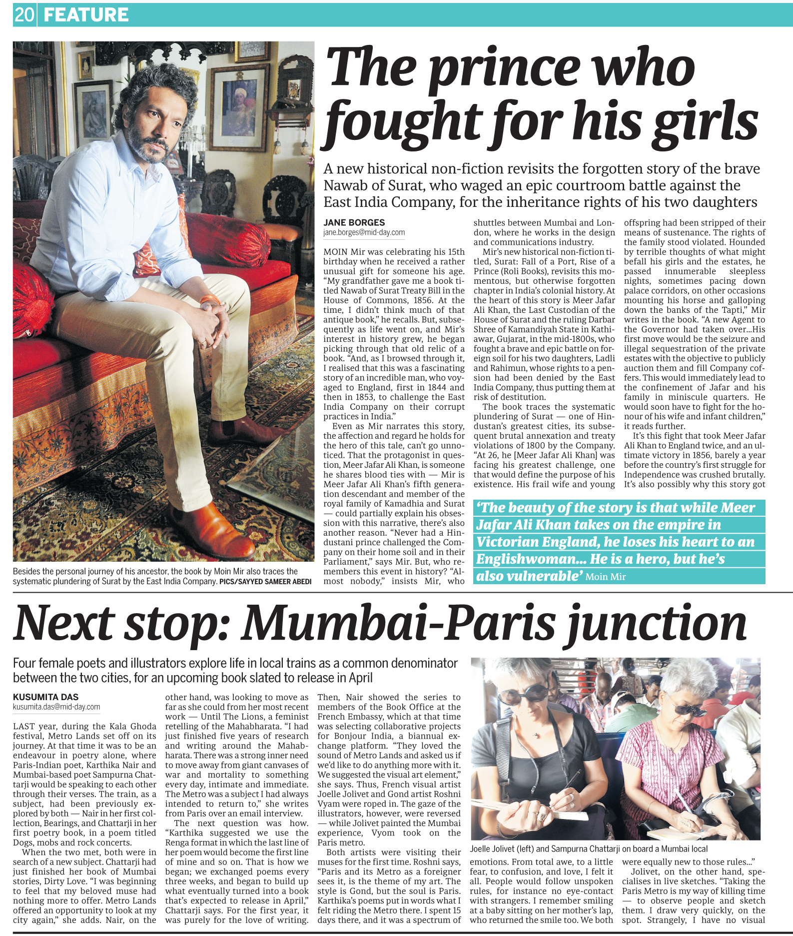 Surat: Fall of a Port, Rise of a Prince<br><span>Mid Day, Mumbai</span>
