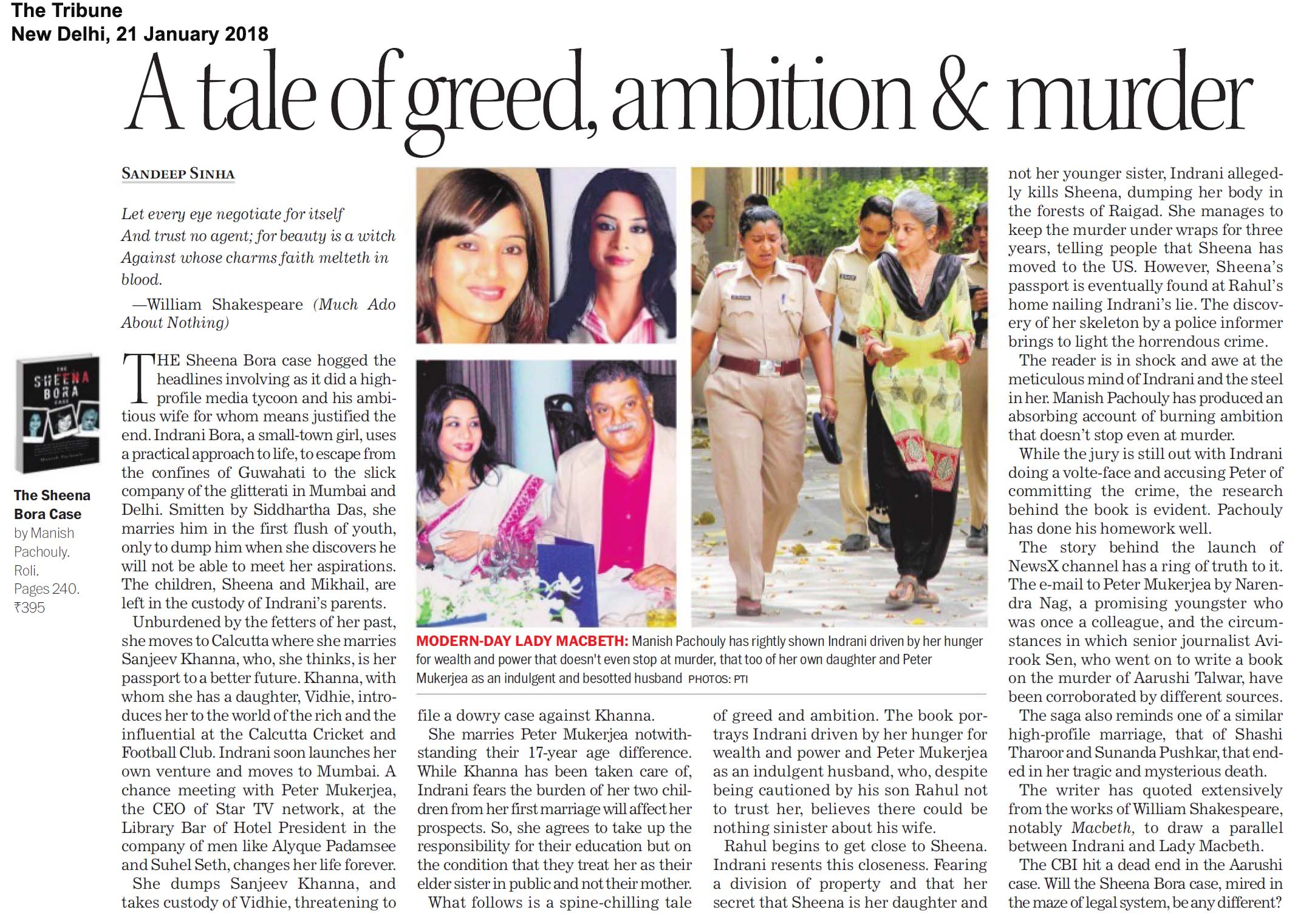 The Sheena Bora Case<br><span>The Tribune, New Delhi</span>
