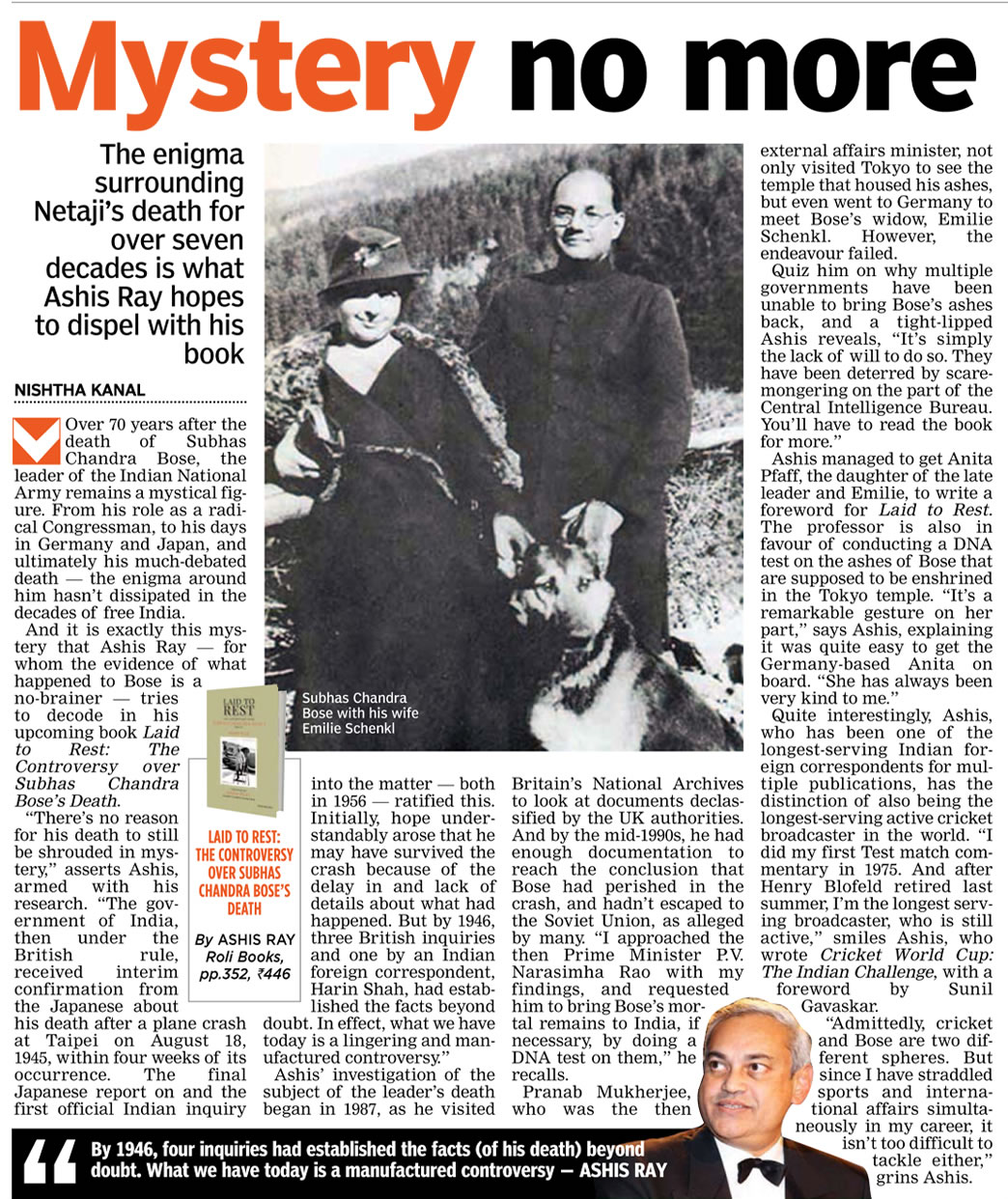 Laid to Rest<br><span>The Asian Age, Kolkata</span>