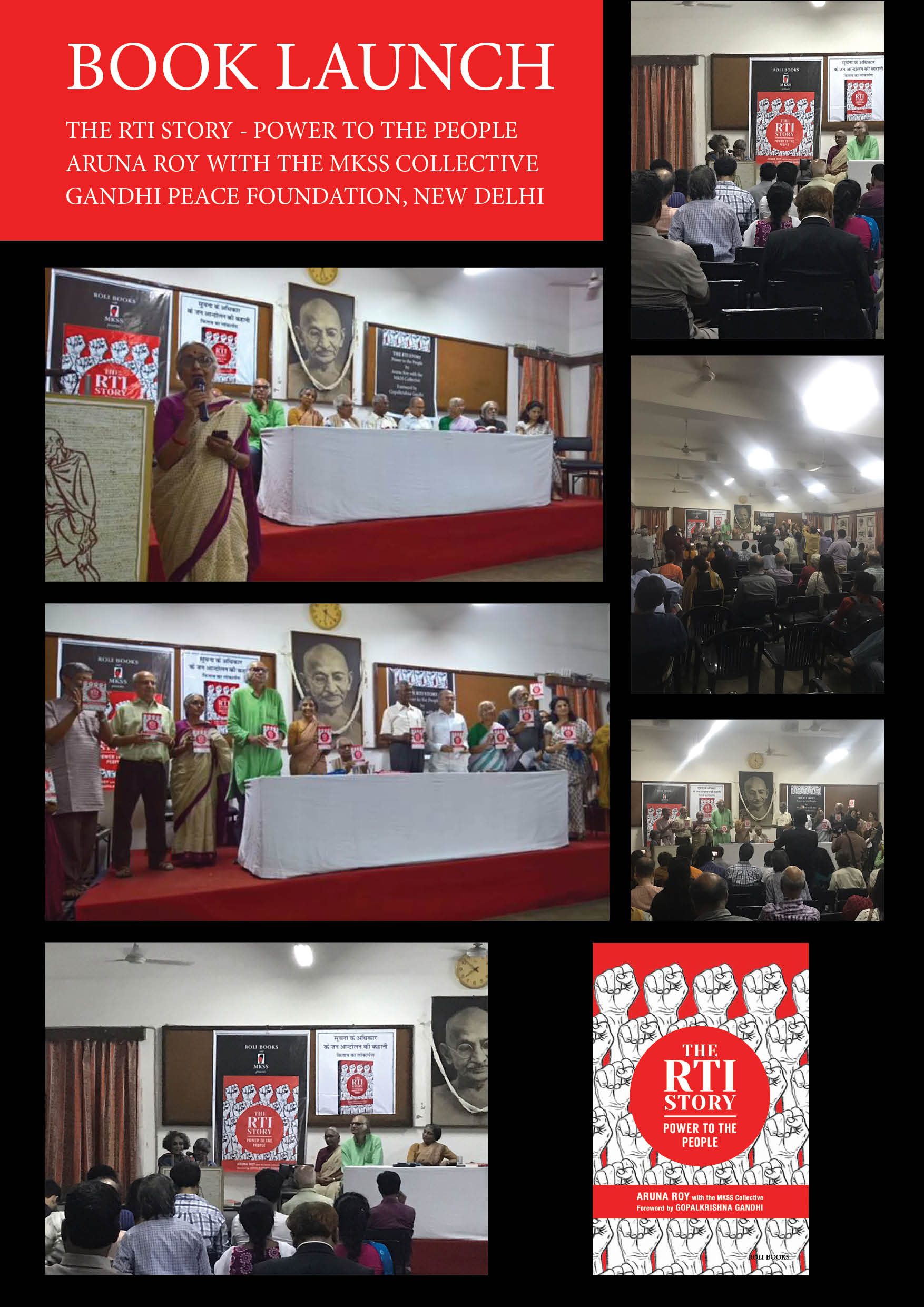 Book Launch - The RTI Story<br><span>Gandhi Peace Foundation, New Delhi</span>