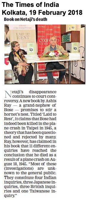 Laid To Rest<br><span>The Times of India, Kolkata</span>