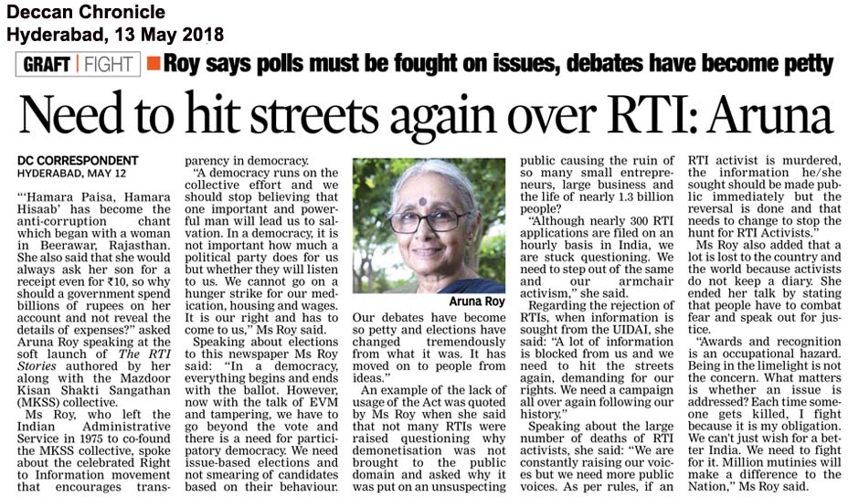 The RTI Story<br><span>Deccan Chronicle, Hyderabad</span>