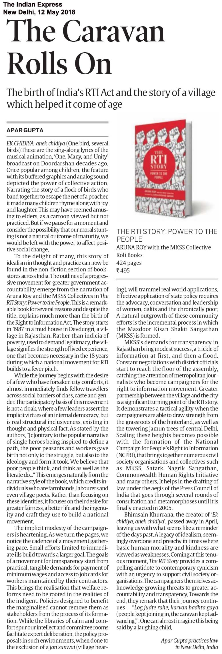 The RTI Story<br><span>The Indian Express, New Delhi</span>